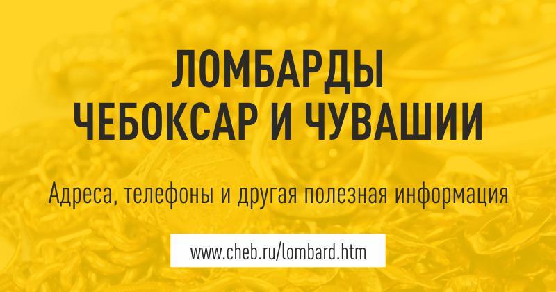 Автоломбард под залог ПТС в Москве – получить деньги в