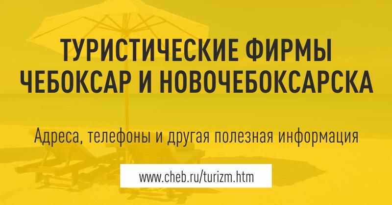 Купить авиабилеты из москвы