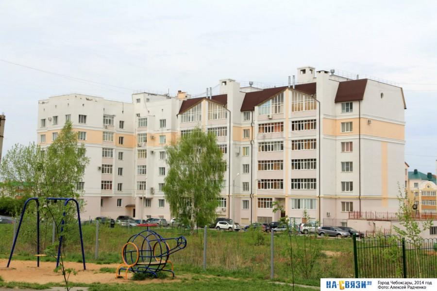 Коммерческая недвижимость иземельные участки г.чебоксары Аренда офиса 20 кв Парковая 5-я улица