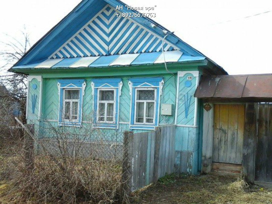 Чувашия марпосадский район продажа домов
