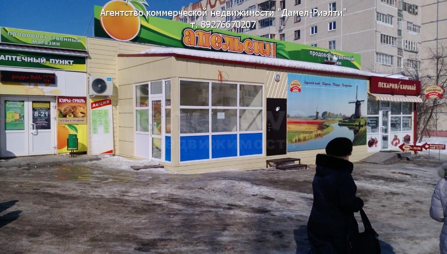 Коммерческая недвижимость в чебоксарах агентство снять помещение под магазин разливного пива в москве