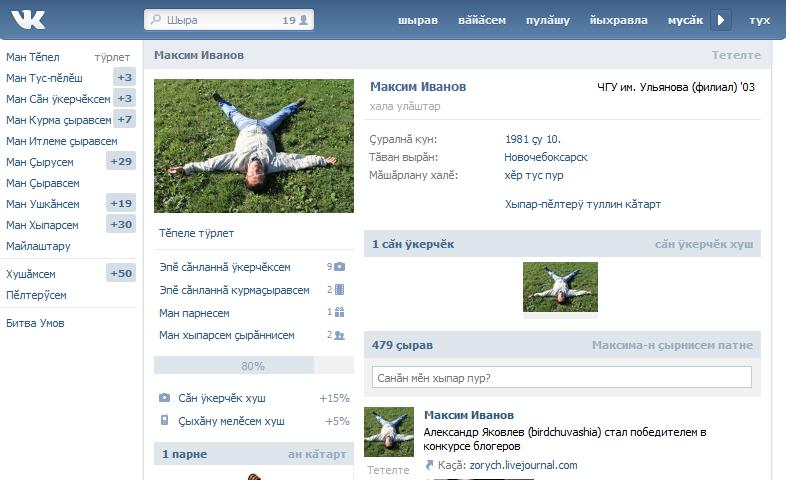 Как сделать веб-фотографию