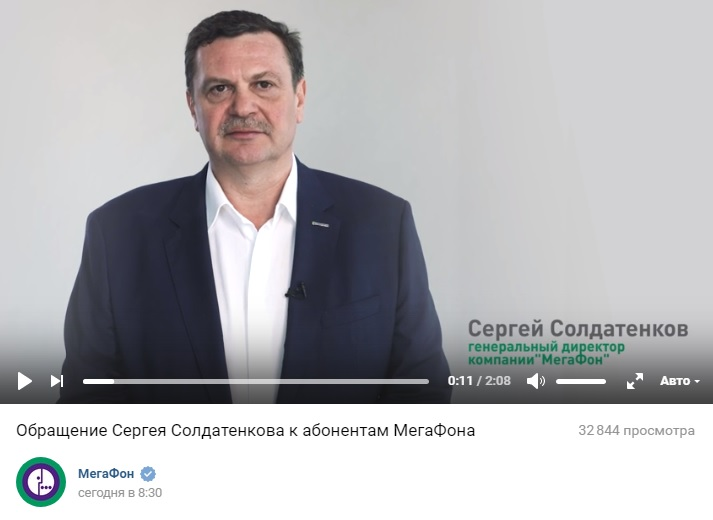 'Мегафон' пообещал своим абонентам компенсацию за сбой 19 мая: https://na-svyazi.ru/archive.htm?shownews=220327