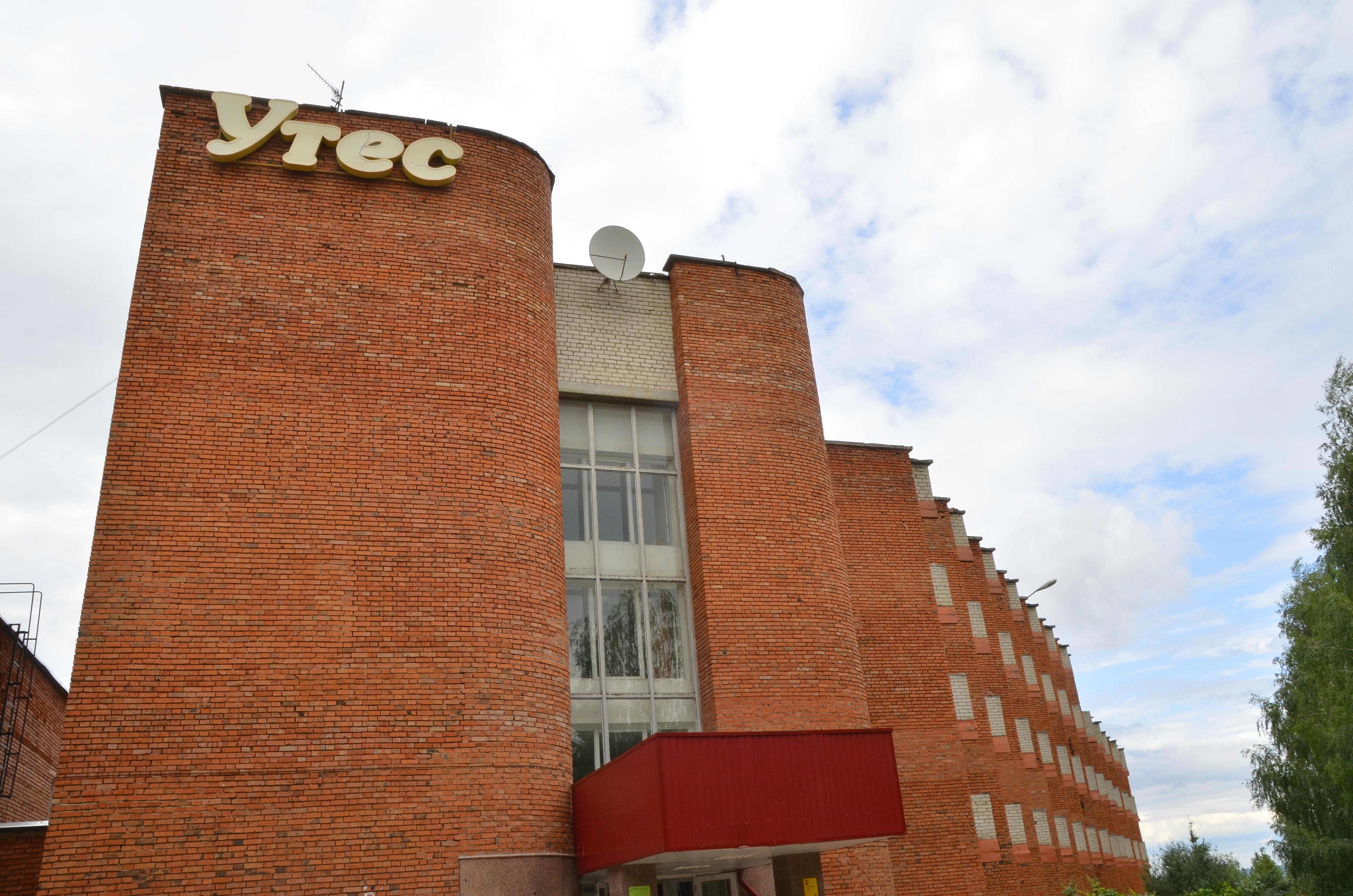 Пансионат для пожилых в чебоксарах реабилитация после перелома шейки бедра крым