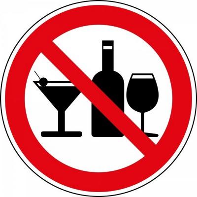 23, 24 и 27 июня в Чебоксарах не будут продавать алкоголь